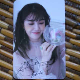 [Trade] Apink Jeong Eunji Space PC