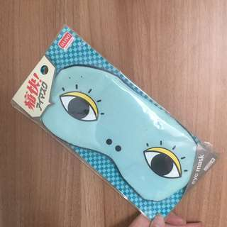 Eye mask by daiso
