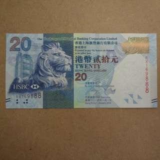 豹子號2014年 $20 169888