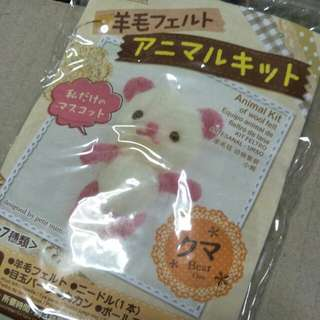Daiso needlefelt bear