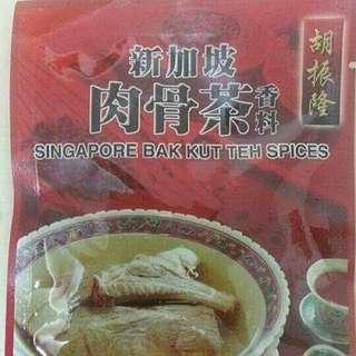 正宗新加坡胡振隆肉骨茶(原味)