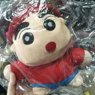 For blessing.  Pay only postage. Soft toy chan
