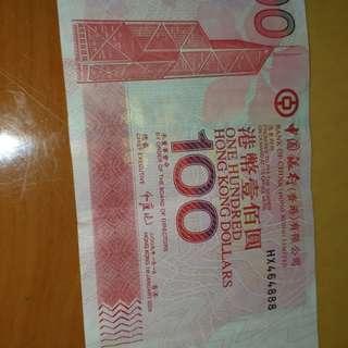 中國銀行鈔票