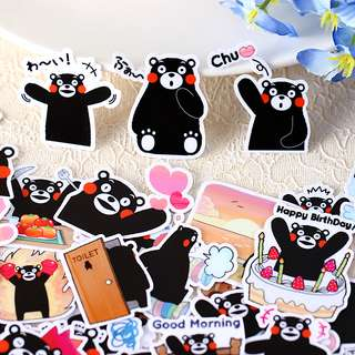 Kumamon's Adventures Scrapbook / Planner Stickers #87