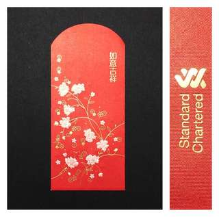 Red Packets (Set of 10)