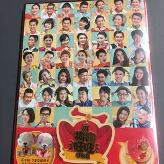 Mediacorp CNY 2018 CD+DVD