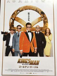 Original KINGSMAN - THE GOLDEN CIRCLE Japanese Chirashi Movie Poster (B5 size)