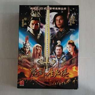The Sword and Chess of Death (Chinese Wuxia DVD set)