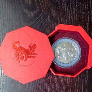 2018 Lunar Dog Coin Collectible