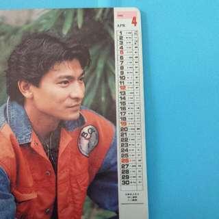 1992年4月月曆卡~劉德華~愛不完
