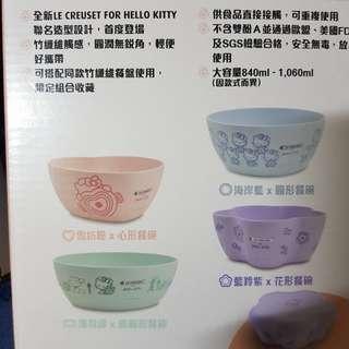 kitty法國風造型餐盤(竹纖維)-雪紡粉心形餐碗