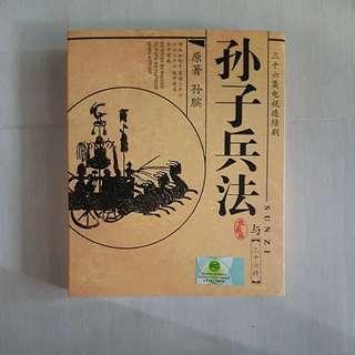 The Art of War (Chinese DVD set)
