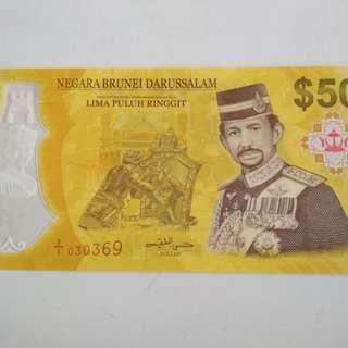Brunei 50 dollars.