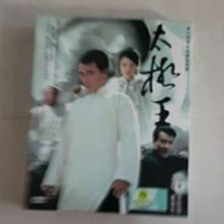 Tai Ji Quan (Chinese kungfu DVD serial)