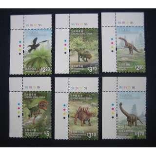 香港2014-中國恐龍-郵票(左上角)