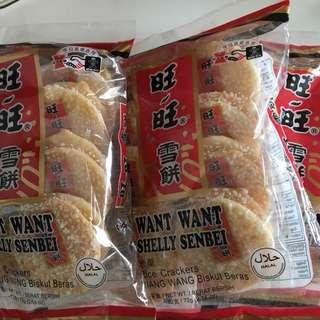 旺旺 雪餅