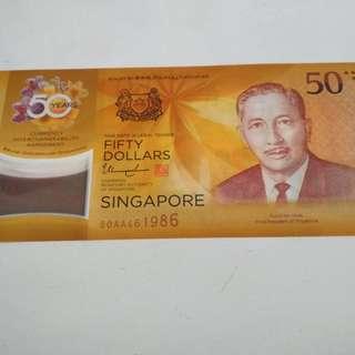 Brunei CIA 50 dollars