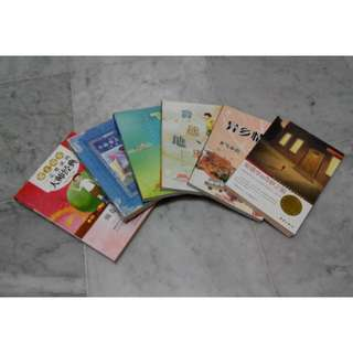 USED Chinese EDUCATIONAL BOOKS