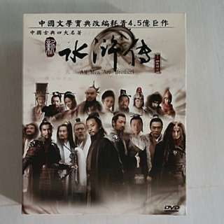 All men are brothers (chinese serial DVD set)