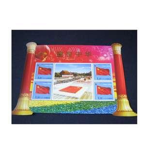 中國2009-盛世中華