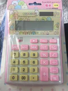 Sumikko Gurashi Calculator