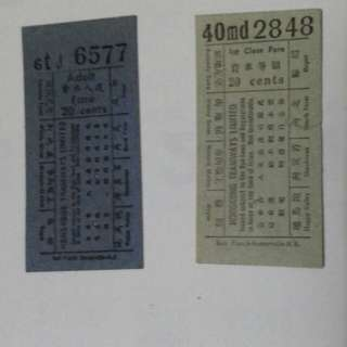 Two Lucky number antique HK Tramway Tickets六七十年代,幸運号码的古懂电车票。