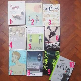 九把刀 Giddens (Jiu Ba Dao) Books