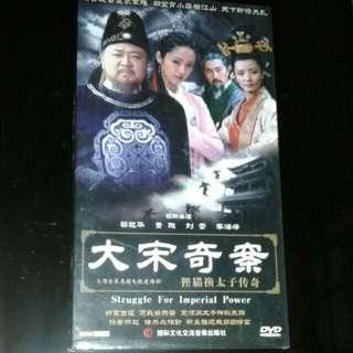 大宋奇案 dvd