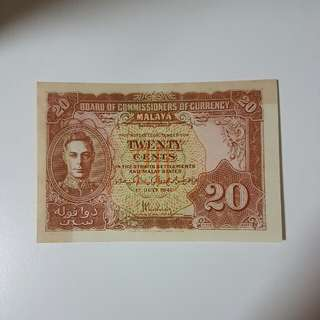 1941 King George VI 20 Cent Banknote