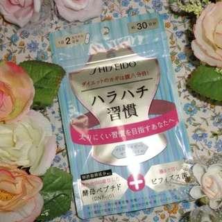 全新 日本限定 SHISEIDO 八分飽 酵素