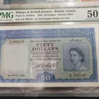 Malaya 1953 QE $50 pmg50