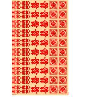 Wedding Sticker 喜喜 ( Non- Glossy Red)