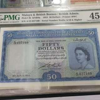 Malaya 1953 QE $50 pmg 45