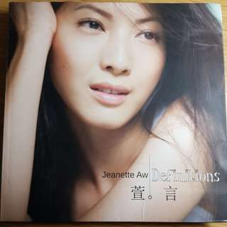 Jeanette Aw : Definitions