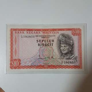 Malaysia 2nd Series RM10 Banknote