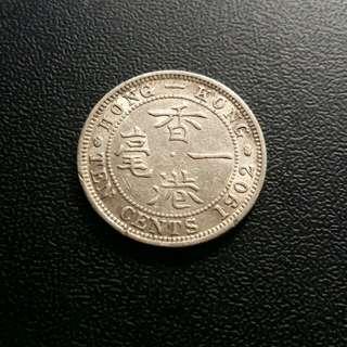 1902 愛德華七世一毫 有少少原廠光澤