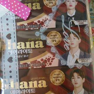 Wannaone x Giana朱古力