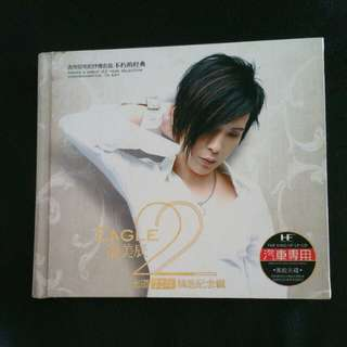 EAGLE 潘美辰 CD