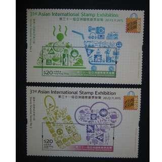 香港2015-第三十一屆亞洲國際郵票展覽-第二号及第三号小型張