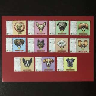 Cute Dog Singapore Stamp (Ltd edt)