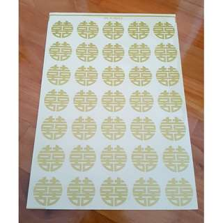 Wedding Stickers ( Non-Glossy Gold)