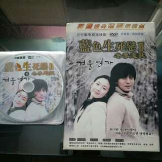藍色生死戀 II : 冬季戀歌 30集電視連續劇 (10 VCD) 國語配音