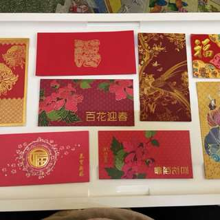 Red Packet Ang pao packet (Flower series)