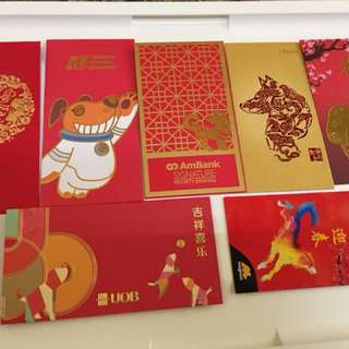 Red Packet Ang pao packet (Year of dog series)