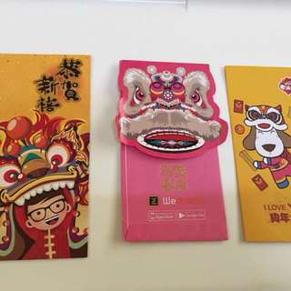 Red Packet Ang pao packet (Lion dance series)