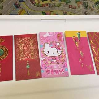 Red Packet Ang pao packet (Mixed collection)