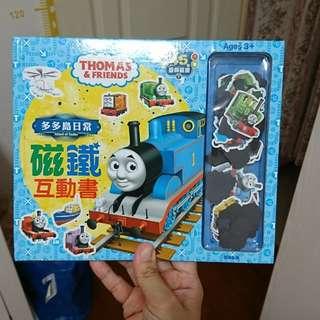 湯瑪士磁鐵書(原價360元)