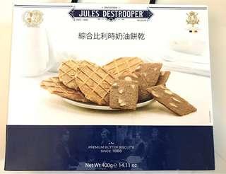 Jules Destrooper 綜合比利時奶油餅乾