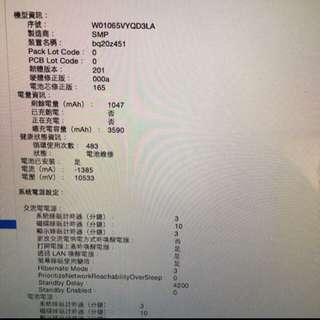"""#代放 13""""MacBook Pro 2011 $2500 想平平地用下先的最佳選擇 #macbook #macbookpro"""