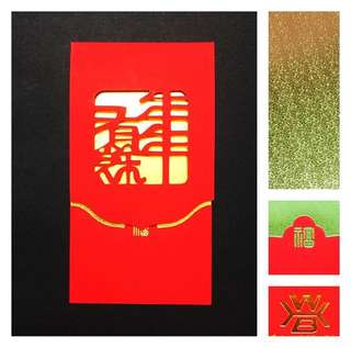 Die Cut Red Packets (Set of 2)